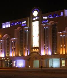 Al Dana Mall